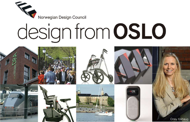 第2回 FDL「DESIGN CAFE」- design from OSLO –
