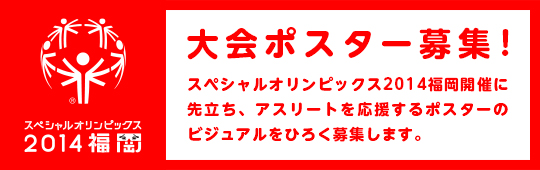 Banner_140617
