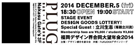 スクリーンショット 2014-11-20 12.30.01