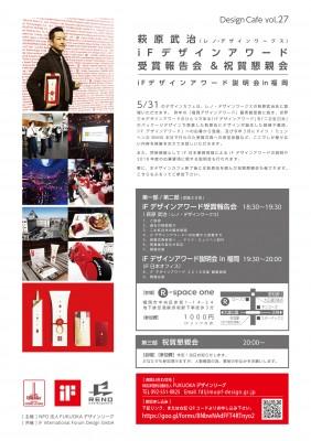 デザインカフェ0531R4 OL